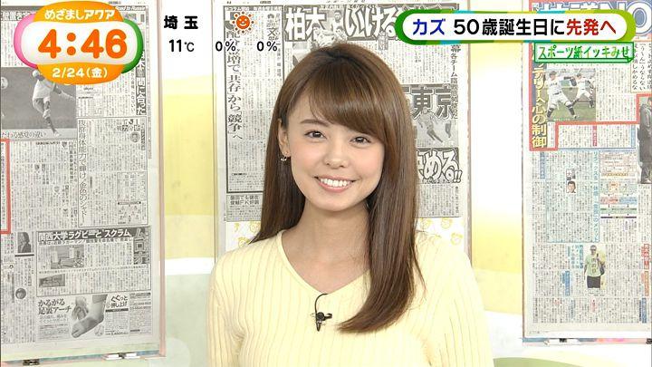 miyazawa20170224_17.jpg