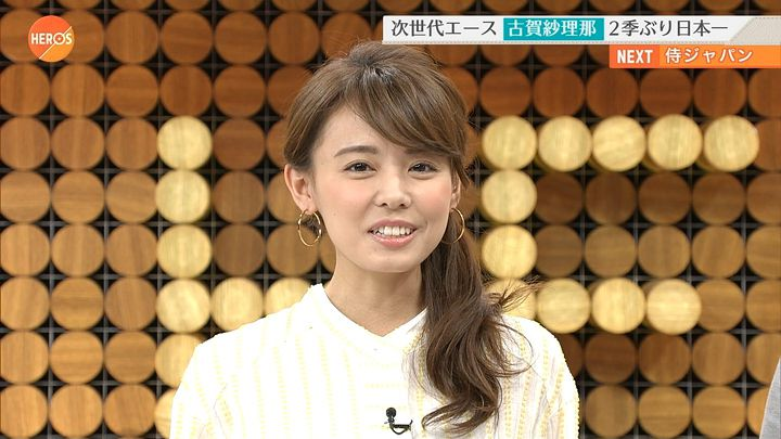 miyazawa20170318_07.jpg