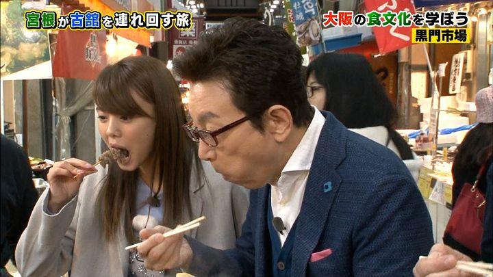 miyazawa20170319_08.jpg