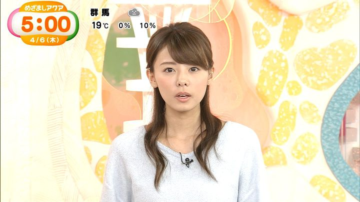 miyazawa20170406_14.jpg