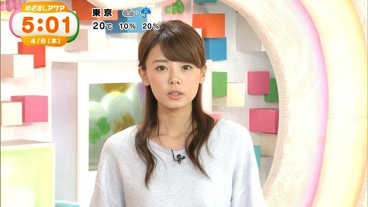 miyazawa20170406_15.jpg
