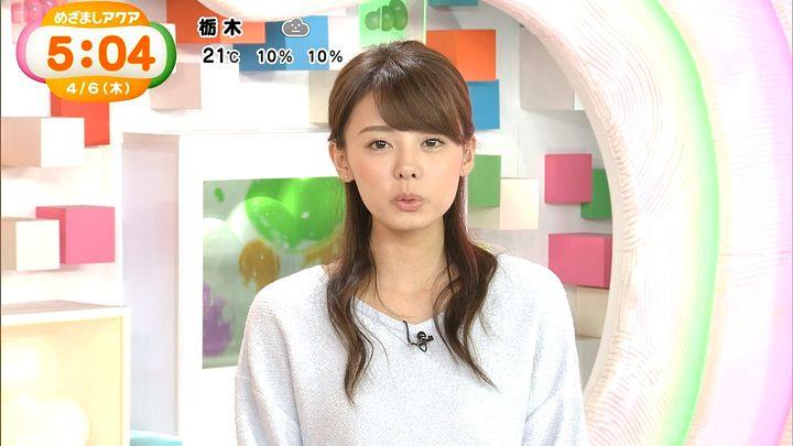 miyazawa20170406_19.jpg