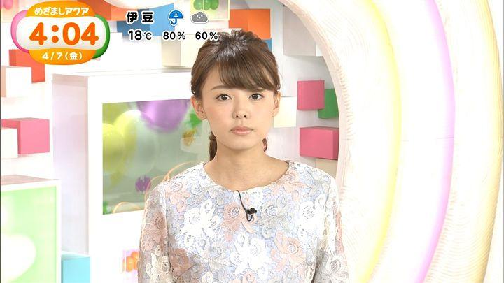 miyazawa20170407_02.jpg