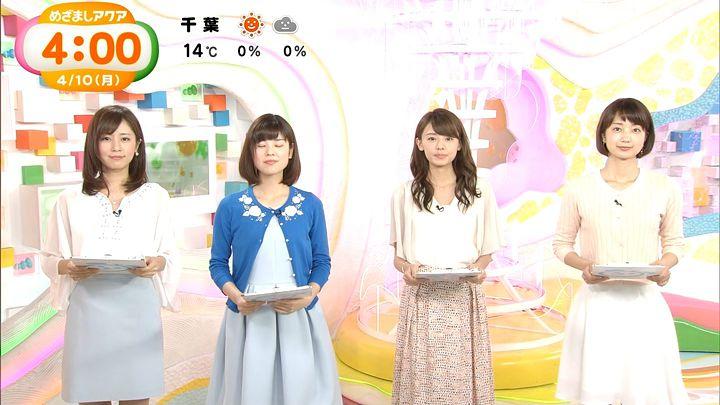 miyazawa20170410_01.jpg