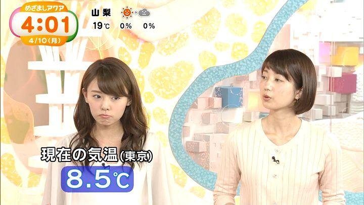 miyazawa20170410_02.jpg