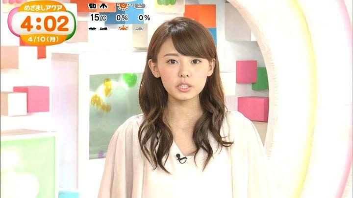 miyazawa20170410_04.jpg