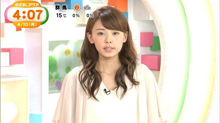 miyazawa20170410_07.jpg
