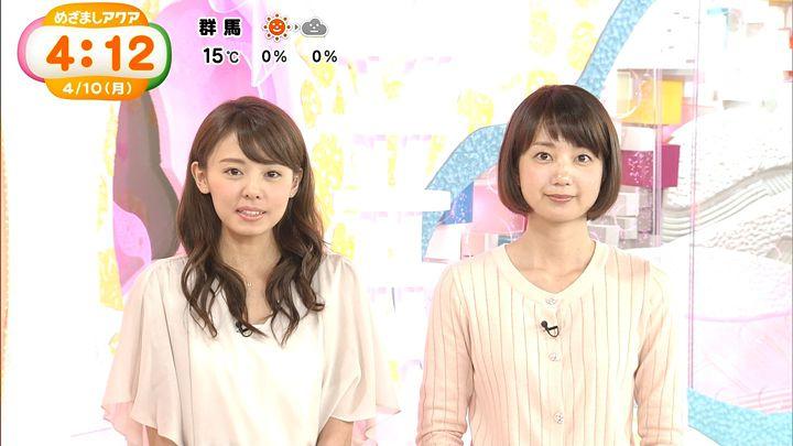 miyazawa20170410_08.jpg
