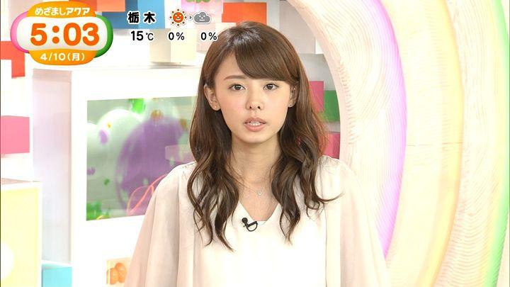miyazawa20170410_22.jpg