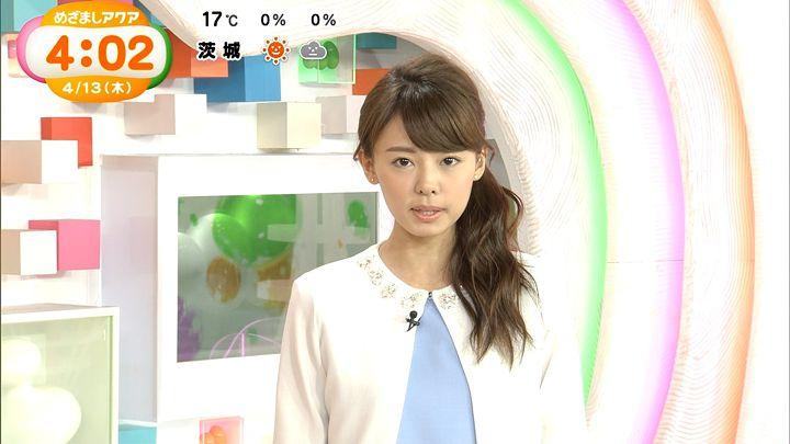 miyazawa20170413_03.jpg