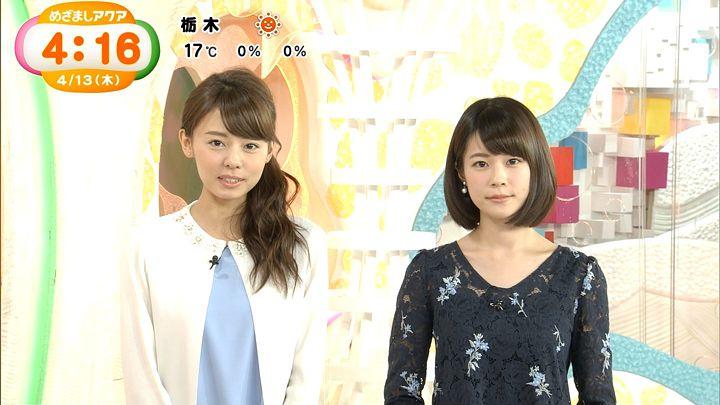 miyazawa20170413_06.jpg