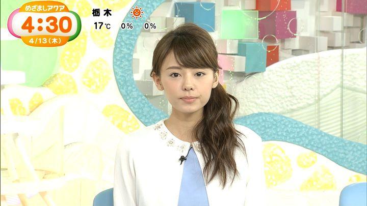 miyazawa20170413_07.jpg