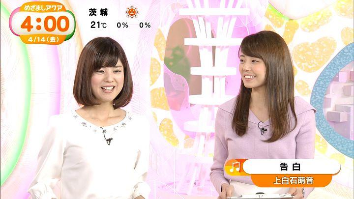 miyazawa20170414_02.jpg