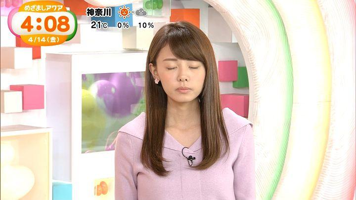 miyazawa20170414_07.jpg