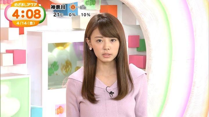 miyazawa20170414_09.jpg