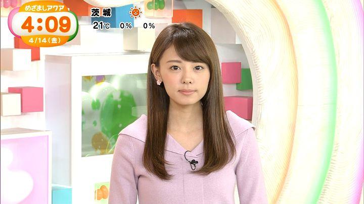 miyazawa20170414_11.jpg