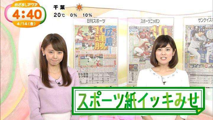 miyazawa20170414_13.jpg