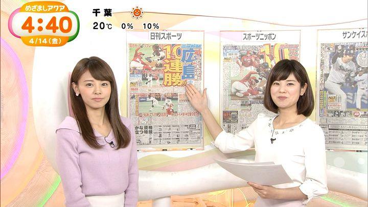 miyazawa20170414_14.jpg