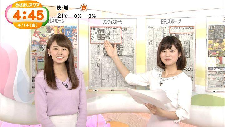 miyazawa20170414_15.jpg