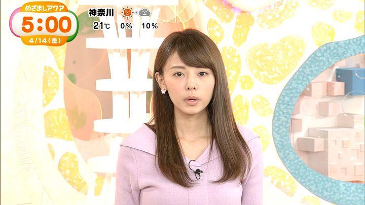 miyazawa20170414_19.jpg