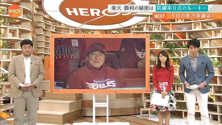 miyazawa20170415_01.jpg