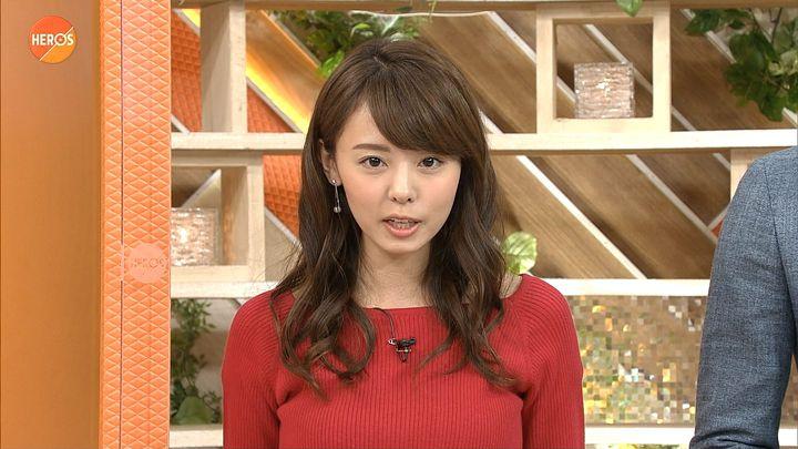 miyazawa20170415_08.jpg