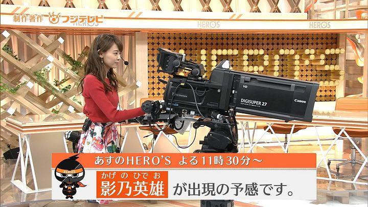 miyazawa20170415_14.jpg