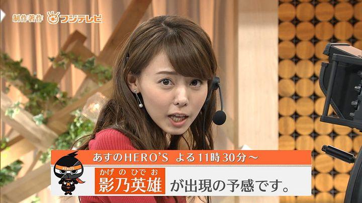 miyazawa20170415_15.jpg