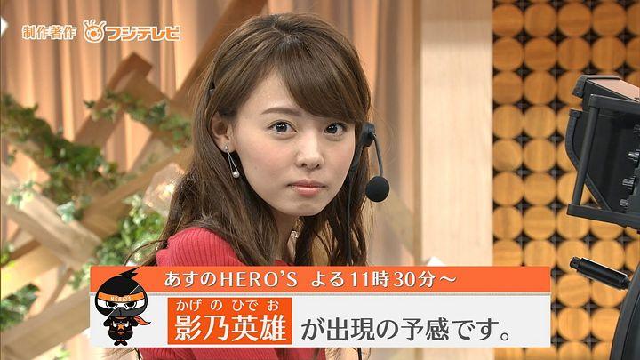 miyazawa20170415_16.jpg