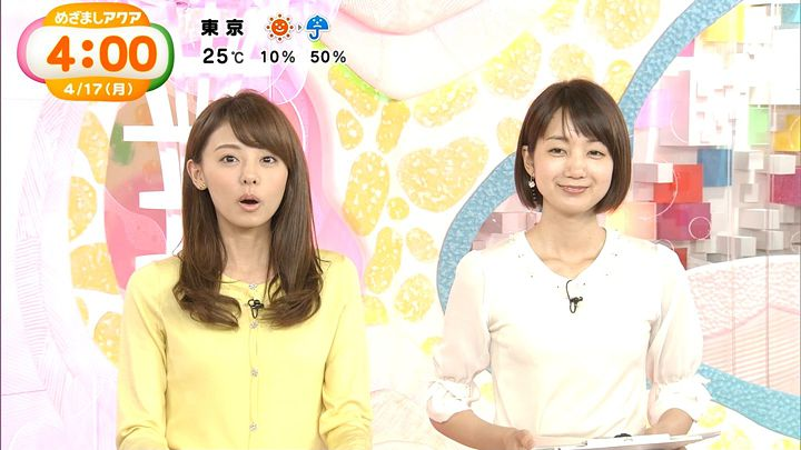 miyazawa20170417_02.jpg