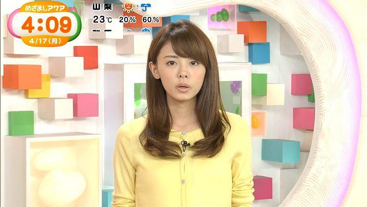 miyazawa20170417_06.jpg