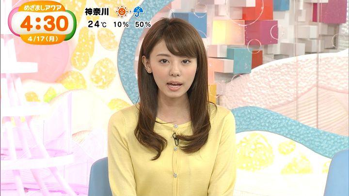miyazawa20170417_09.jpg
