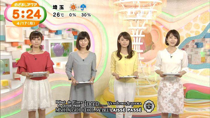 miyazawa20170417_18.jpg