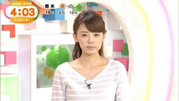 miyazawa20170420_05.jpg