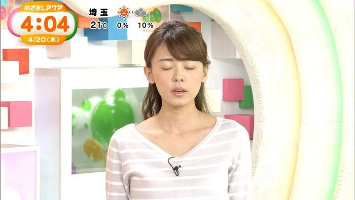 miyazawa20170420_07.jpg
