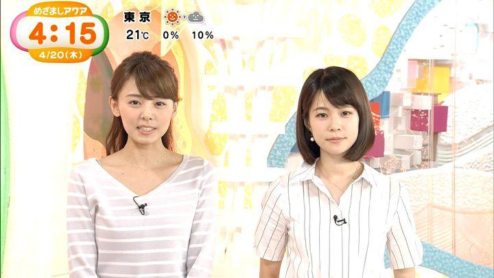 miyazawa20170420_13.jpg