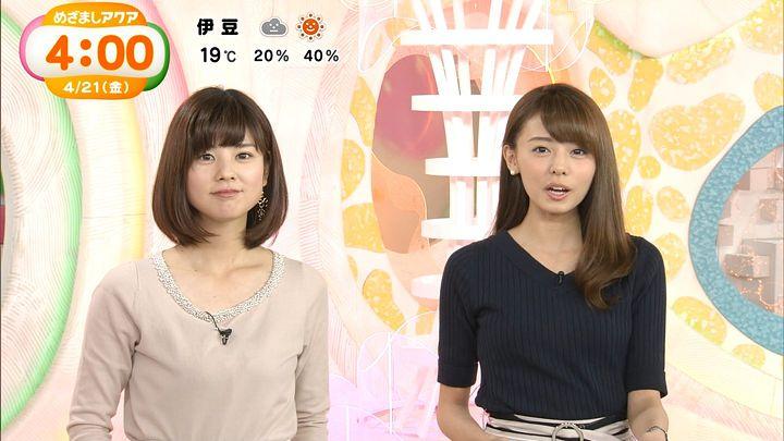 miyazawa20170421_02.jpg