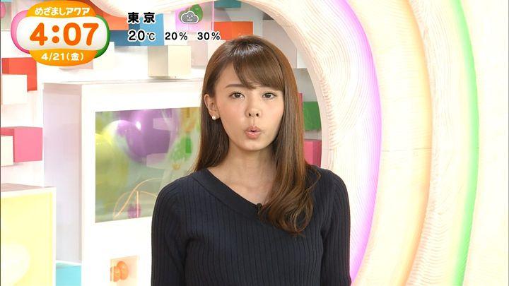 miyazawa20170421_05.jpg