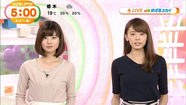 miyazawa20170421_19.jpg