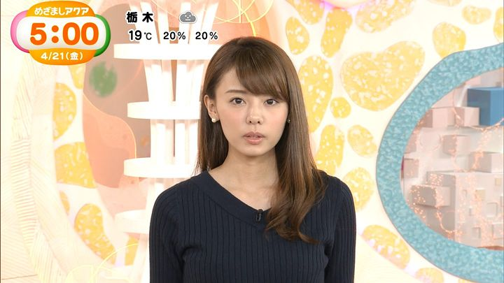 miyazawa20170421_20.jpg