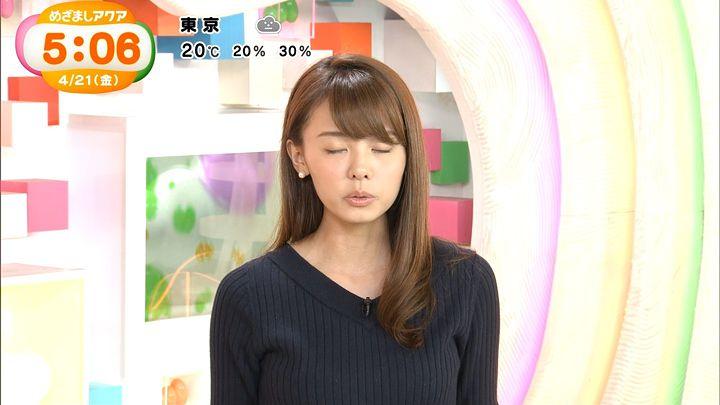 miyazawa20170421_22.jpg