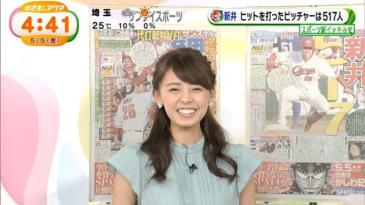 miyazawa20170505_07.jpg