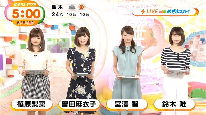 miyazawa20170505_08.jpg