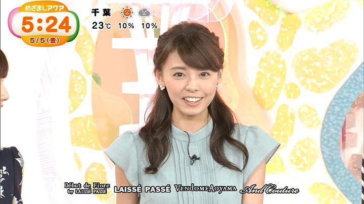 miyazawa20170505_13.jpg