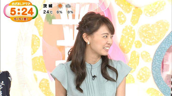 miyazawa20170505_14.jpg
