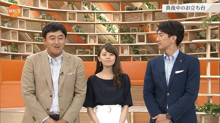 miyazawa20170506_07.jpg