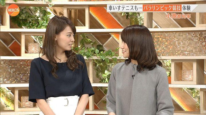 miyazawa20170506_09.jpg
