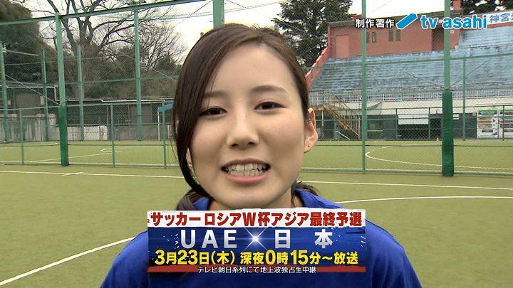 morikawayuki20170320_18.jpg
