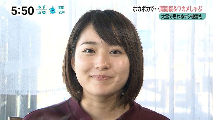 nagaoako20170215_10.jpg