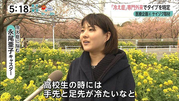 nagaoako20170228_01.jpg